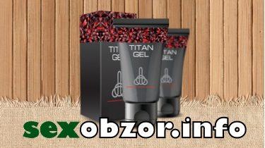 Титан Гель (Titan Gel) – отзывы реальных мужчин об этом креме