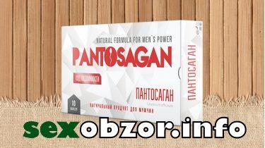 Капсулы Пантосаган