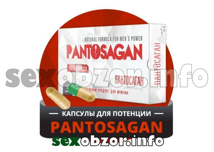 Средство Pantosagan для повышения либидо, что это такое, мнение врача